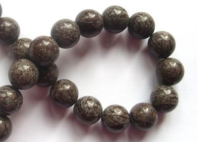 Obsidian Mahogany Round 10mm Beads x1